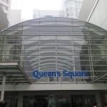クイーンズ スクエア 横浜