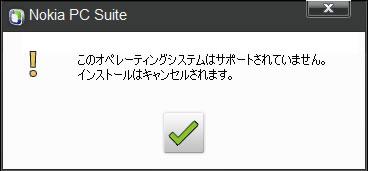 windows7_errore