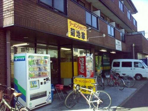 kikuchiya