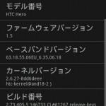 CAP200911261946