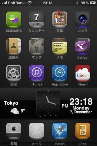 KOO'S iPhone 001