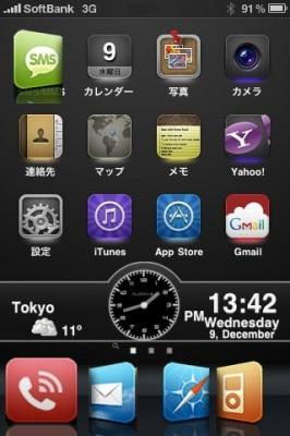 KOO'S iPhone 002