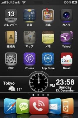 KOO'S iPhone 003