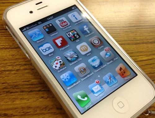 iphone4s_jb