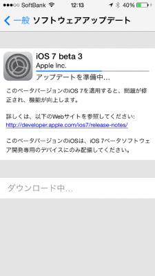 ios7_b3
