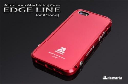 alumania_edge_line